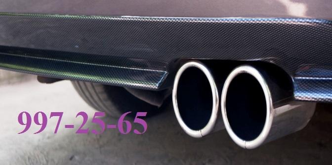 Тюнинг систем выпуска выхлопных газов Тюнинг выхлопной системы автомобиля — это не только украшение внешнего вида выхлопной системы и изменение звучания глушителя.  Тюнинг выхлопной системы может оптимизировать работу двигателя и добавить значительно мощности двигателю вашего автомобиля. Однако без детального изучения работы выхлопной системы именного вашего авто начинать ее тюнинг не стоит, поскольку в автомобиле, как и в любом сложном механизме все взаимосвязано. Тюнинг глушителя должен делать только специалист, реально разбирающийся в ремонте автомобилей и системе выхлопа. Если говорить кратко, то доскональное знание работы машины и ее систем необходимо, по целому ряду причин: • Во-первых, грамотная настройка выхлопной системы авто в СПб, процедура дорогостоящая и сложная, поскольку нужно синхронизировать работу системы впуска, самого двигателя и системы выпуска. • Во-вторых, изменения в штатный глушитель будут эффективны, в совокупности при внесении аналогичных изменений в работу других вышеупомянутых агрегатов транспортного средства. • В-третьих, стоит либо полностью довериться опытным мастерам нашего сервиса по ремонту и тюнингу глушителей, либо быть в состоянии говорить с ними на одном техническом языке и понимать все изменения в работе выхлопной системы. Прежде всего, важно ближе ознакомиться со структурой и функцией системы выпуска отработанных газов автомобиля в контексте наиболее связанных систем впуска или нагнетания воздуха и впрыска топлива в двигатель. Вникнув в эту тему и представив себе всю систематику взаимодействия этих систем автомобиля, мы автоматически ясно осознаем важную роль именно выхлопной системы. Естественно, стоит четко понимать какие именно изменения влекут за собой позитивный прирост мощности двигателя, именно в данной конкретной конфигурации тюнинга автомобиля. Конструкция выхлопной системы транспортного средства